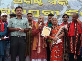 Best Images of Sambalpuri Day- August-1