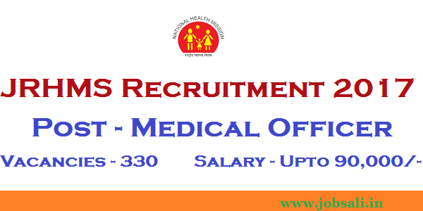 jharkhand medical officer recruitment 2017, NHM jharkhand recruitment, department of health and family welfare jharkhand