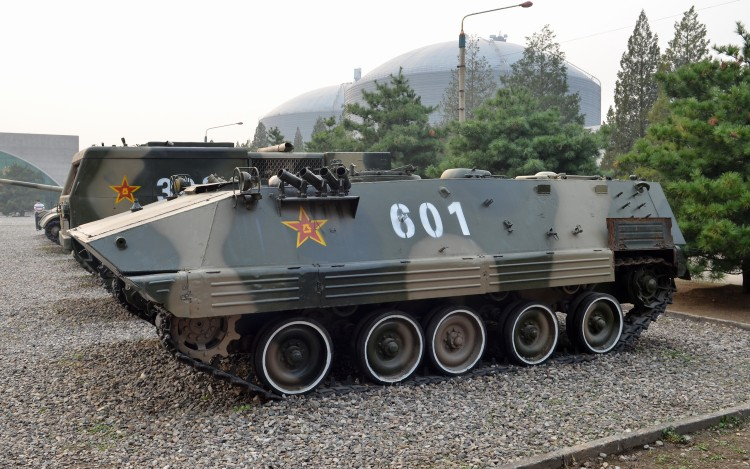 APC Type 85