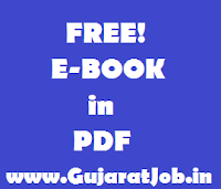 Panchayat Talati exam most imp Gk papers PDF