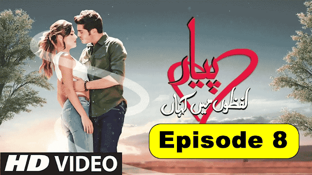 Do y'all actually desire to Watch or Download the drama series Pyaar Lafzon Mein Kahan Episode  Pyaar Lafzon Mein Kahan Full Episode 8