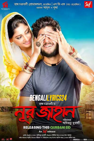 Noor Jahaan, 2017, Movie,  Adrit Roy, Puja Chery Roy, MP3 Songs, Wikipedia