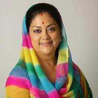 Smt. Vasundhara Raje
