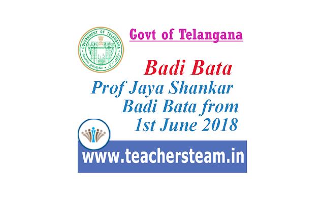Prof Jaya Shankar Badi Bata program 2018-19