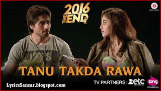 Tainu Takda Rawa : 2016 The End