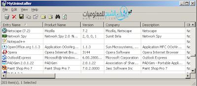 عشرة برامج فى غاية الأهمية يجب أن تتواجد على حاسوبك
