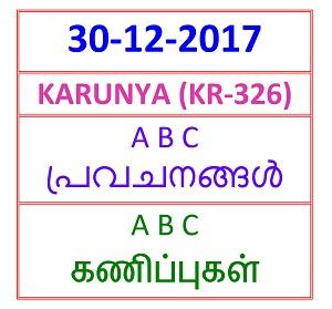 30-12-2017 A B C Predictions KARUNYA (KR-326)