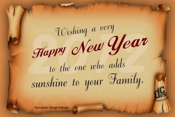 happy-new-year-2017-photo