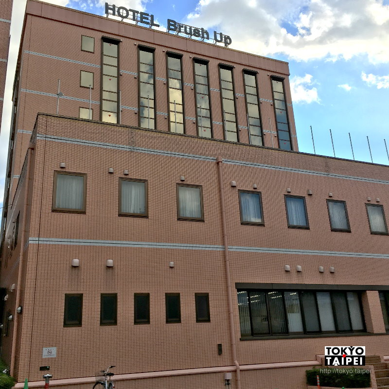 【Hotel Brush Up】時之栖的平價旅館 住宿和泡湯都很讚