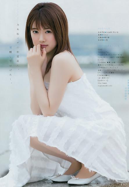 Nogizaka46 Higuchi Hina Gravure Young Magazine 004