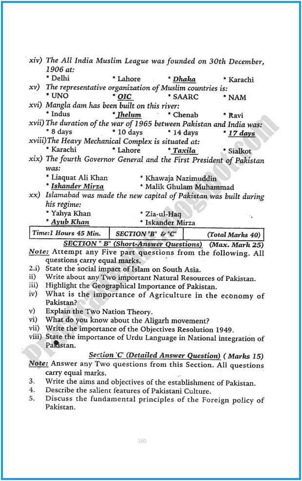 12th-pakistan-studies-five-year-paper-2015