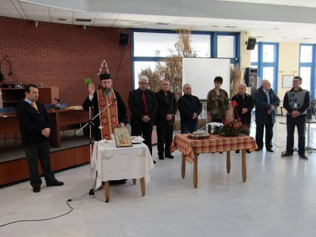 Πραγματοποιήθηκε η Γ.Σ. και απονεμήθηκαν οι έπαινοι στην Εύξεινο Λέσχη Βέροιας