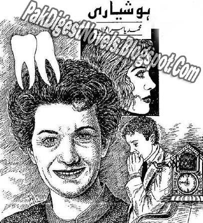 Hoshiyaari Suspense Novel By Muhammad Yasir Awan Pdf Free Download