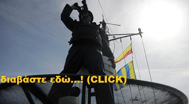 https://u-news16.blogspot.gr/2017/04/blog-post_10.html
