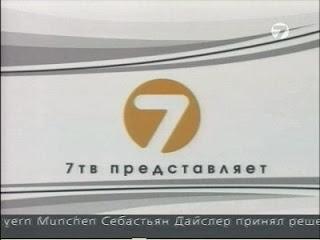 قناة TV 7