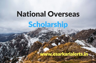 National Overseas Scholarship 2017