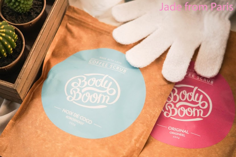 body boom gommage