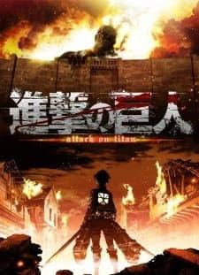 تقرير الحلقة الخاصة هجوم العمالقة: منذ ذلك اليوم Shingeki no Kyojin: Ano Hi Kara
