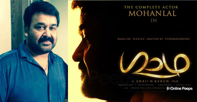 Mohanlal Refused And Dropped The Movie Gadha