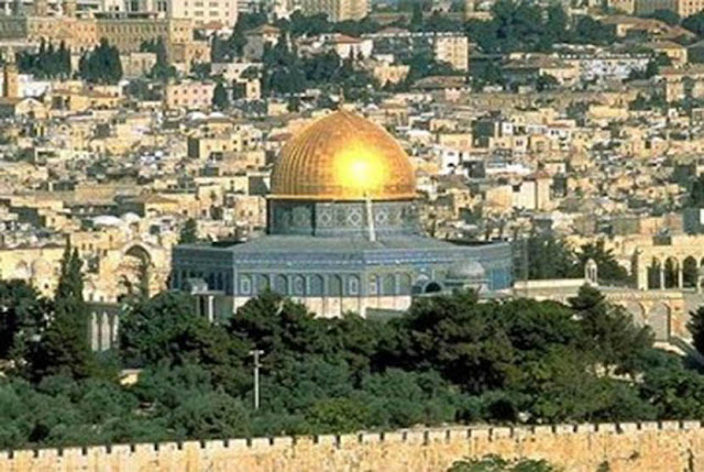 Waduh! Ternyata Ada Buku IPS Ajarkan Yerussalem Ibukota Israel