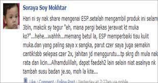 ESP susu meriah