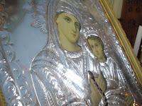 Maica Domnului, Minunile Maicii Domnului