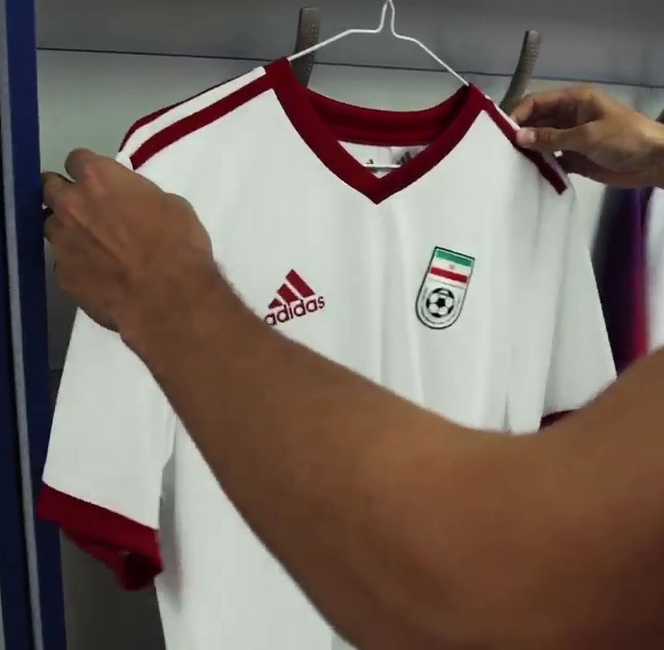 018eb24d1 Iran 2018 World Cup Home Kit Revealed - Footy Headlines