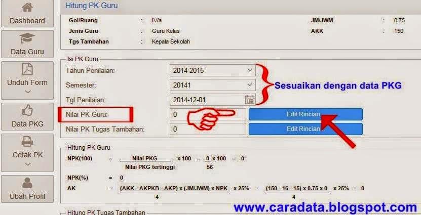 Cara Terbaru Input Nilai PKG dan PKKS di Aplikasi SIM PKG Cara Terbaru Input Nilai PKG dan PKKS di Aplikasi SIM PAK Modul PKG 2015