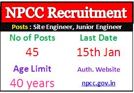 npcc jobs