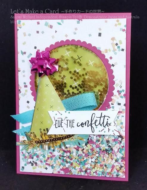 Cue the confetti Shaker Card Satomi Wellard-Independent Stampin'Up! Demonstrator in Japan and Australia, #su, #stampinup, #cardmaking, #papercrafting, #rubberstamping, #stampinuponlineorder, #craftonlinestore, #papercrafting, #handmadegreetingcard, #greetingcards   #birhtdaycard, #pictureperfect #cuetheconfetti #shakercard #スタンピン #スタンピンアップ #スタンピンアップ公認デモンストレーター #ウェラード里美 #手作りカード #スタンプ #カードメーキング #ペーパークラフト #スクラップブッキング #ハンドメイド #オンラインクラス #スタンピンアップオンラインオーダー #スタンピンアップオンラインショップ #動画 #フェイスブックライブワークショップ   #お誕生日カード、#ピクチャーパーフェクト #コンフェッティ #シェイカーカード