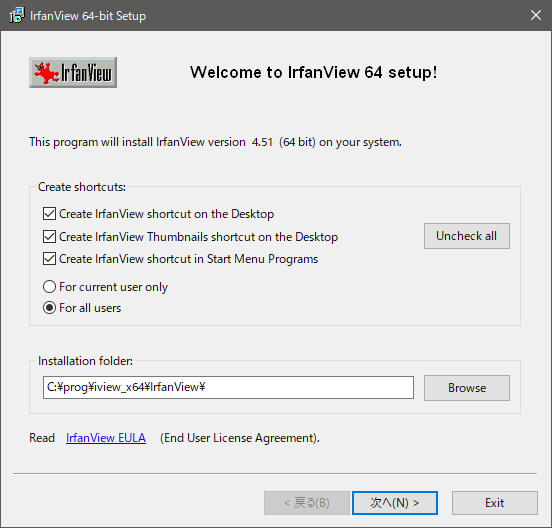 IrfanView 4 51 installation procedure | Installation procedure using