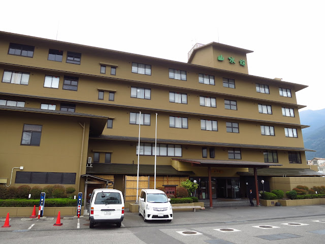 Open air Onsen hot spring spa at Yufuin Sansuikan hotel. Tokyo Consult. TokyoConsult.