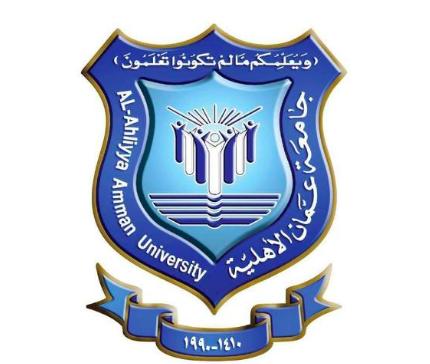 تعلن جامعة عمان الاهلية وبالتعاون مع كبرى الشركات في الاردن عن ...