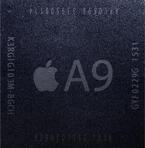 chipset terbaru untuk iphone