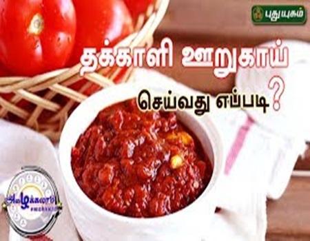 Azhaikalam Samaikalam 26-05-2017 Puthuyugam Tv