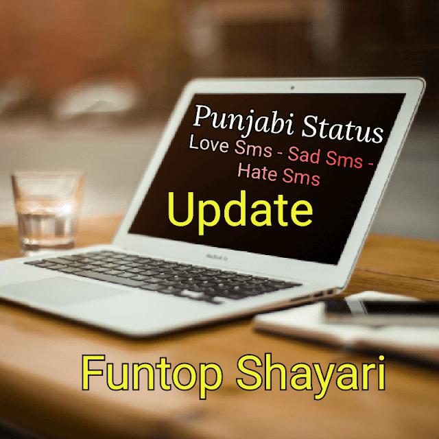 Yaari Status in Punjabi