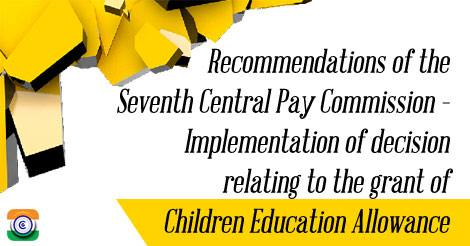 7thCPC-Children-Education-Allowance