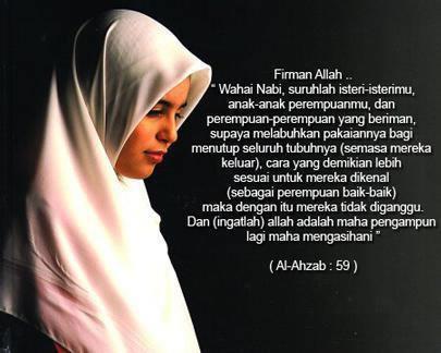 Bagaimana Sunat pada Wanita Menurut Hukum Islam