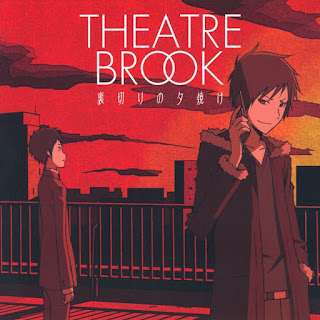 Uragiri no Yuuyake (裏切りの夕焼け; Sunset of Betrayal) by Theatre Brook [LaguAnime.XYZ]