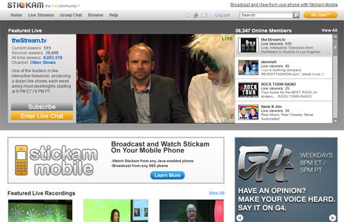 أفضل 13 موقع فيديو مثل يوتيوب - Stickam