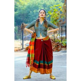 Anasuya Bharadwaj Latest Photoshoot Stills