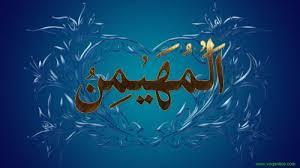 elaj-e-azam ya muhaimino benefits in urdu