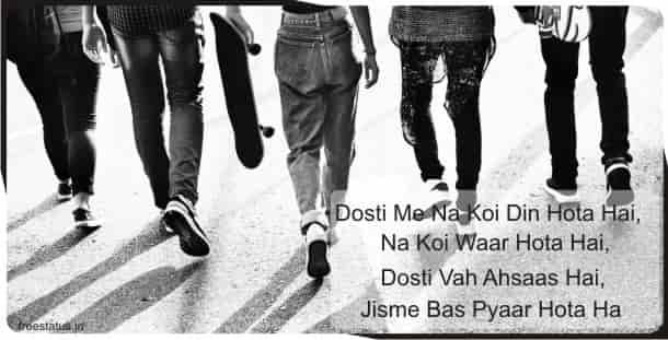 Top-45-Best-2-Line-Dosti-Status-In-Hindi
