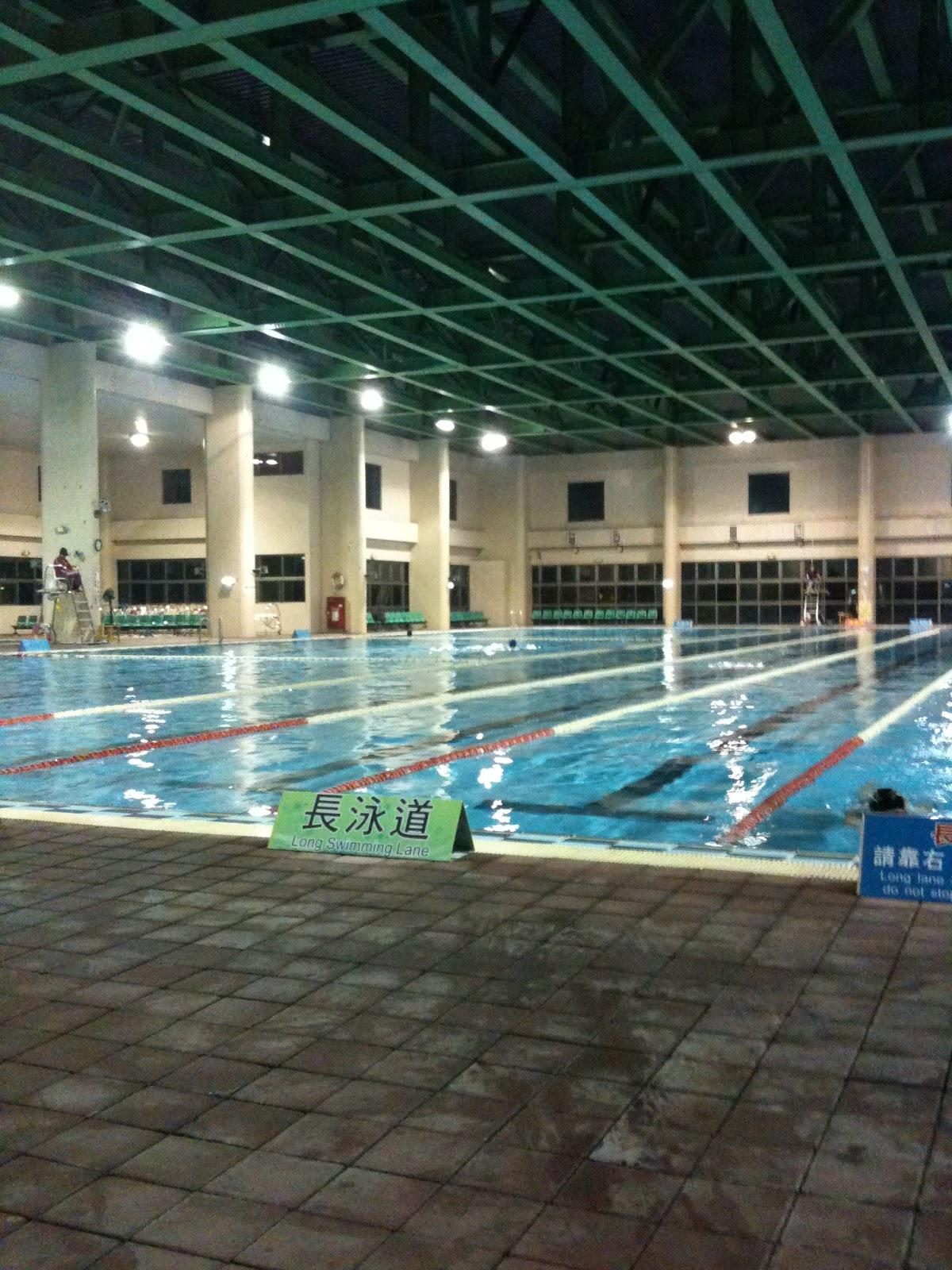 維京海狼的家: 高雄南區焚化爐回饋設施游泳池