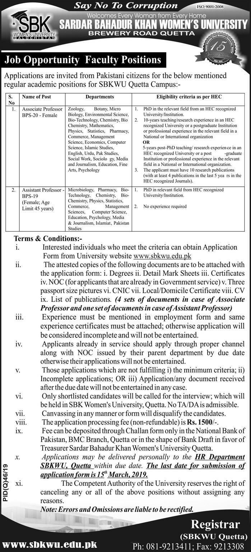 Jobs Vacancies In Sardar Bahadur Khan Womens University 03 February 2019