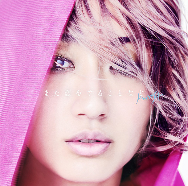 Ms OOJA MAN Love Song Covers 2 rar - Black Apron