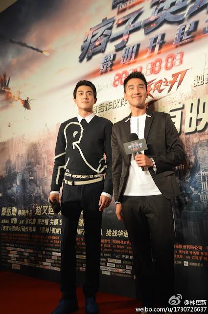Mark Chao Lin Gengxin bromance