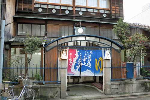 Sakura-yu Public Bath Kyoto