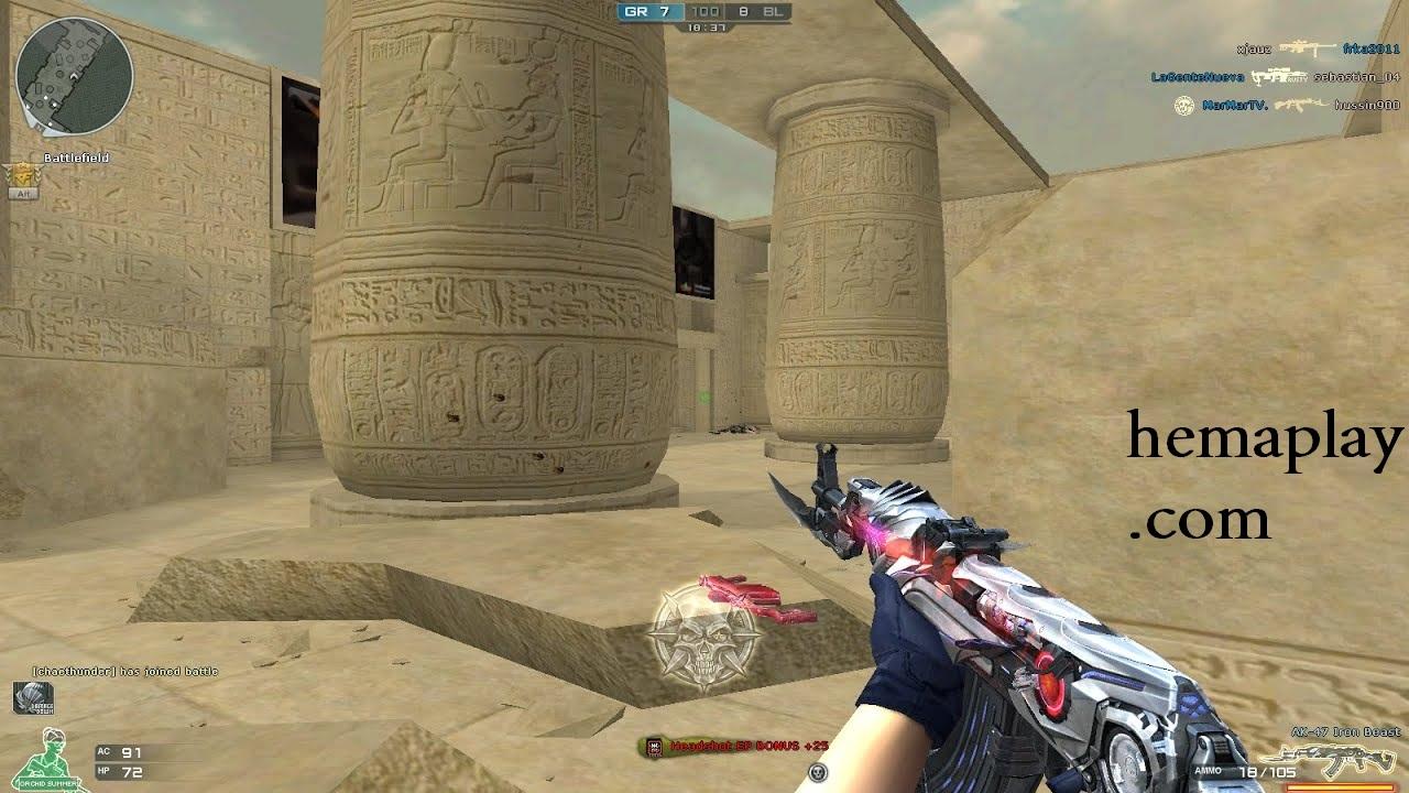 تحميل لعبة حرب للكمبيوتر من ميديا فاير