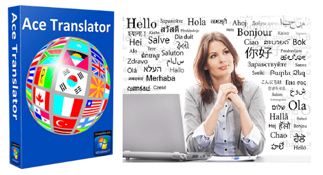 تحميل برنامج Ace Translator للترجمة +التفعيل